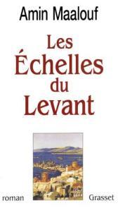 Les échelles du Levant